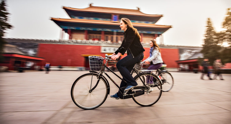 Academic Career In China