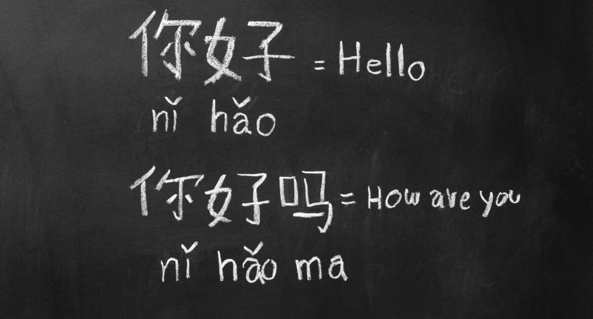 Do I Need To Speak Chinese To Teach In China