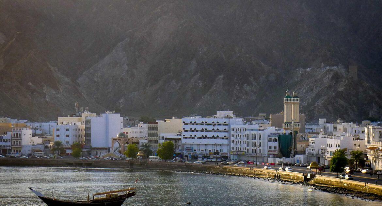 Omani Higher Education System