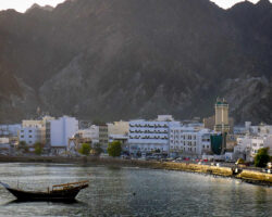 Omani Higher Education System